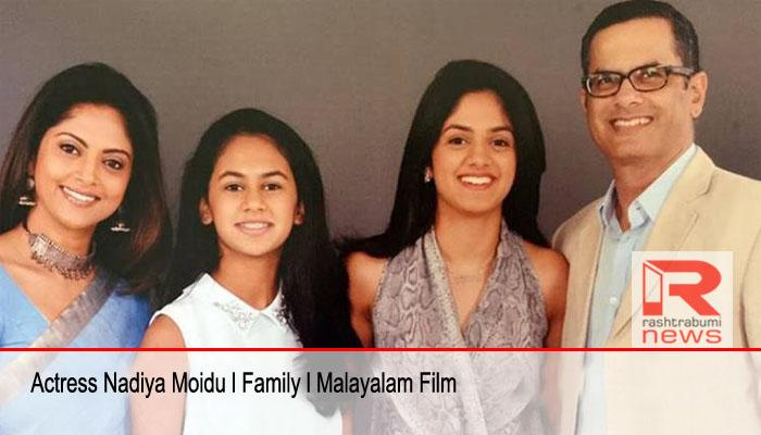 Actress Nadiya Moidu l Family l Malayalam Film