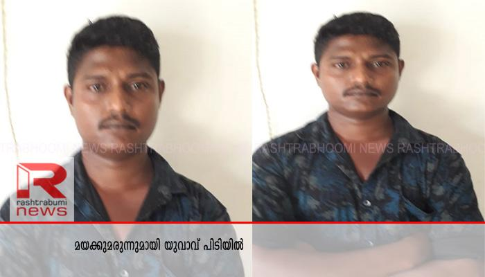 Narcotic Drugs Arrest l Latest Kochi News l Photos