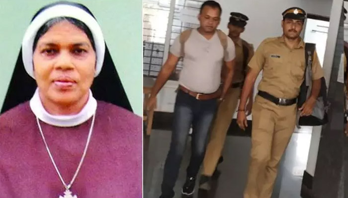 Sisiter Amala Murder Case l Nun Rape Case