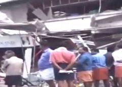Alappuzha Kuttanad Bakery Blast l Kuttanad News l Alappuzha News