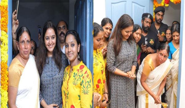 Manju Warrier sponsored house Vidhya